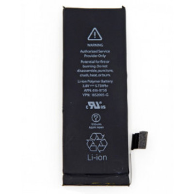 Аккумулятор - iPhone 5S (Original)